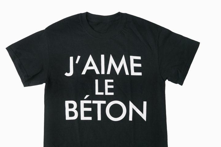 """T-shirt """"J'aime le béton"""""""